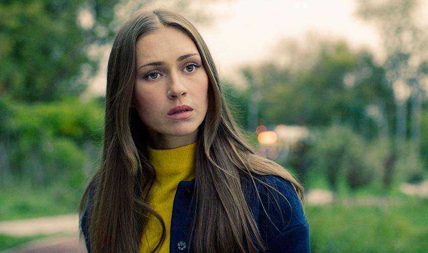 Алиса Денисовна
